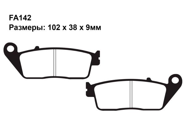Тормозные колодки FA142 на BMW C 650 GT Scooter 2012-2018 передние