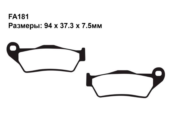 Комплект тормозных колодок FA181|FA181|FA213 на BMW F 850 GS 2016-2020