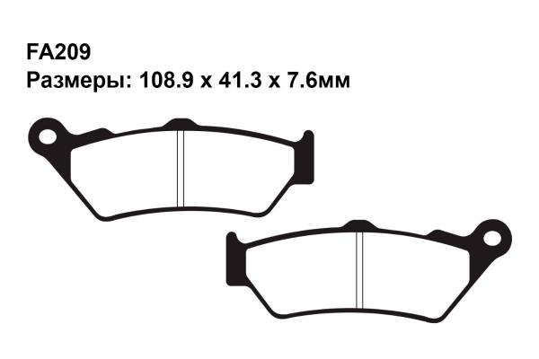 Комплект тормозных колодок FA209|FA213 на BMW G 650 GS Sertao (Один цилиндр/цепь/Спицевое колесо) 2012-2014