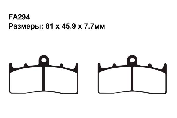 Тормозные колодки FA294 на BMW R 1200 CL 2002-2004 передние