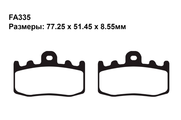 Комплект тормозных колодок FA335|FA335|FA363 на BMW R 1200 ST (K28/0328)  2003-2008