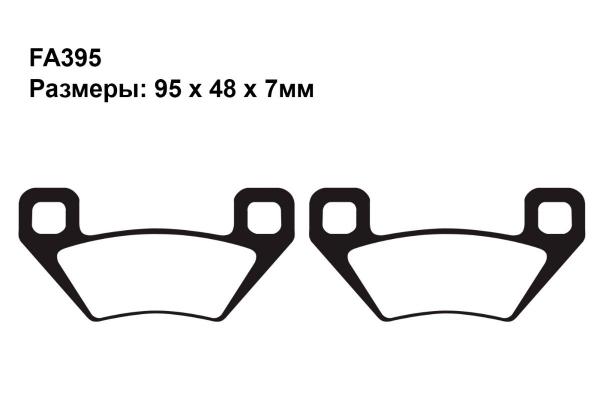 Тормозные колодки FA395 на ARCTIC CAT 700 Alterra TBX 2017-2018 передние правые