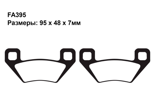 Комплект тормозных колодок FA395|FA395|FA395 на ARCTIC CAT 500 4x4 Auto TBX Utility 2005-2006