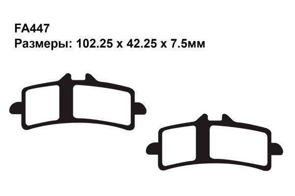 Комплект тормозных колодок FA447|FA447|FA266 на APRILIA RSV4 1000 RR 2015-2018