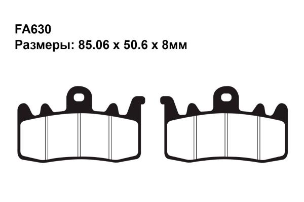 Тормозные колодки FA630 на BMW S 1000 XR  2015-2018 передние