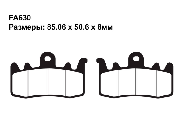 Комплект тормозных колодок FA630|FA630|FA363 на BMW S 1000 XR  2015-2018