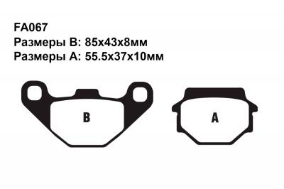 Комплект тормозных колодок FA228|FA067 на AEON Urban 350 i (4-тактный) 2012-2013