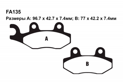 Тормозные колодки FA135 на BRP Commander 1000 (LTD) (Side x Side) 2012-2015 задние левые