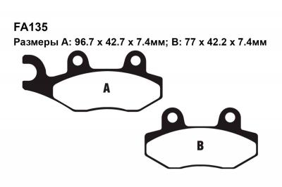 Комплект тормозных колодок FA165|FA135|FA135 на BRP Commander 800 R STD EFI (Side x Side) 2011-2019