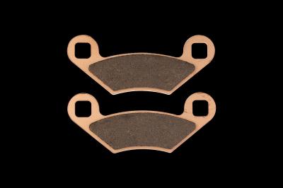 Комплект тормозных колодок FA159|FA159|FA159|FA159 на STELS GUEPARD 650
