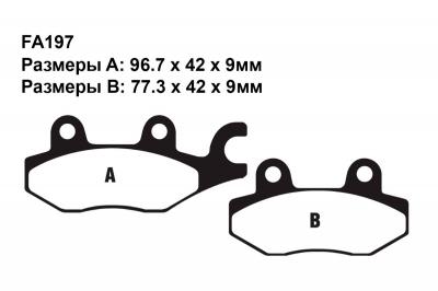 Тормозные колодки FA197 на AEON Elite 400 i (ABS) 2014-2015 задние
