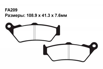 Комплект тормозных колодок FA209|FA213 на BMW F 650 (El 69/0162/Funduro/Высокое стелко/19 дюйм.перед.колесо) 1997-2000