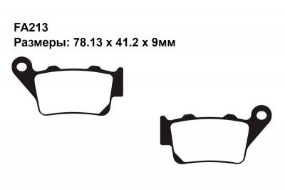 Комплект тормозных колодок FA244|FA244|FA213 на BMW F 800 GT 2013-2020
