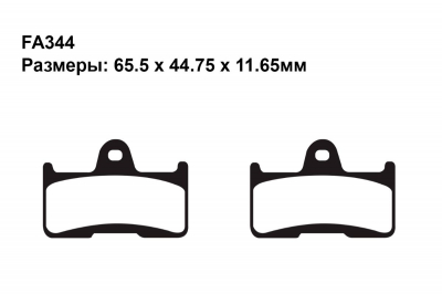 Комплект тормозных колодок FA054|FA054|FA344 на BALTMOTORS ATV 500 EFI