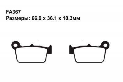 Комплект тормозных колодок FA185|FA367 на BETA RR 250 Enduro 2-тактный MY20 2020