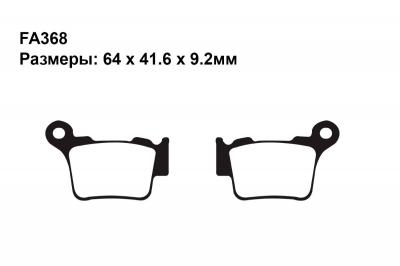 Тормозные колодки FA368 на BMW G 450 X 2008-2011 задние
