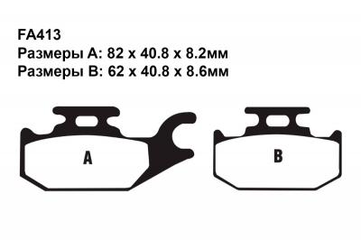 Комплект тормозных колодок FA413|FA414|FA413 на BRP G1 Outlander 800 Max (XT 4x4)  2007-2008