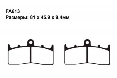Тормозные колодки FA613 на BMW K 1600 GT SE  2012-2015 передние