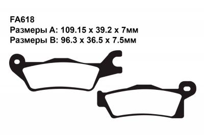 Комплект тормозных колодок FA618|FA617|FA618|FA617 на BRP G2 Outlander 650 Max EFI T3 PRO включая DPS XT  2018-2019