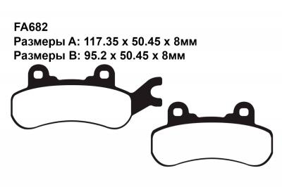 Комплект тормозных колодок FA682|FA683|FA683 на BRP Traxter HD5  2017-2019